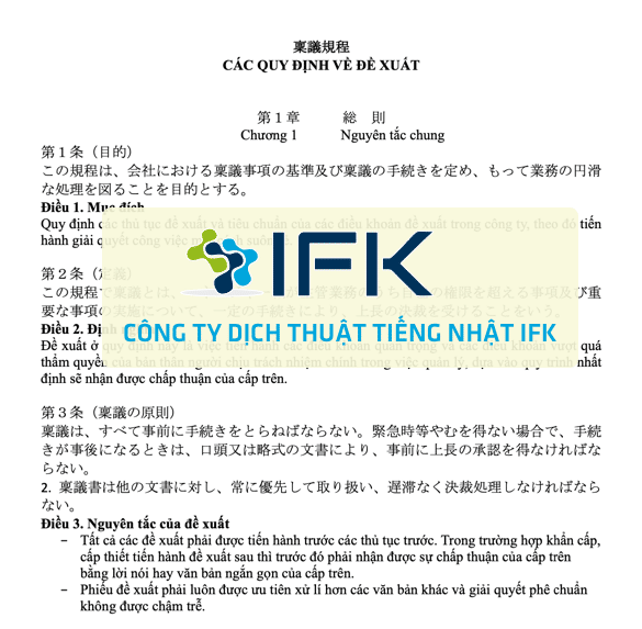 Cong Ty Dich Tieng nhat IFK 2021